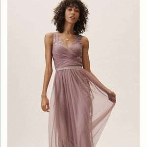 Anthropologie special occasion dress. Wedding. NWT